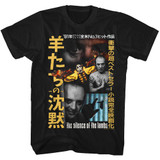 Silence Of The Lambs JPNSOL Black Adult T-Shirt