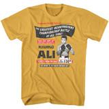 Muhammad Ali Telecast Ginger Adult T-Shirt