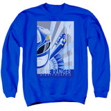 Power Rangers Blue Ranger Deco Adult Crewneck Sweatshirt Royal Blue