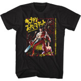 Army Of Darkness Japanese AOD Black T-Shirt