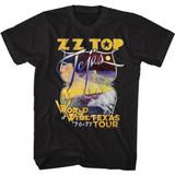 ZZ Top Tejas Tour Black Adult Classic T-Shirt