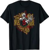 Five Finger Death Punch Kung Fu Tattoo T-Shirt