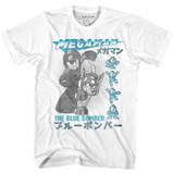 Mega Man Blue Bomber White Adult T-Shirt