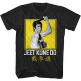 Bruce Lee Boxy Jeet Kune Black Adult T-Shirt