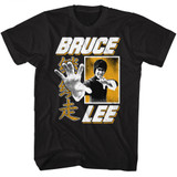 Bruce Lee Hand Black Adult T-Shirt