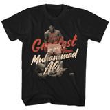 Muhammad Ali Great Black Adult T-Shirt