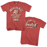 Muhammad Ali Greatest Red Heather Adult T-Shirt