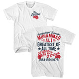 Muhammad Ali The Greatest Glove White Adult T-Shirt