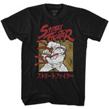 Street Fighter Chi Black Adult T-Shirt
