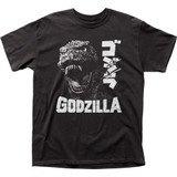 Godzilla Scream Adult Classic T-Shirt