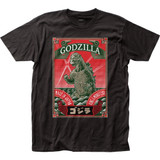 Godzilla Made In Japan Fitted Jersey Classic T-Shirt