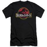 Jurassic Park Kanji Adult 30/1 T-Shirt Black