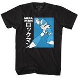 Mega Man Mega Man JPN Black Adult T-Shirt