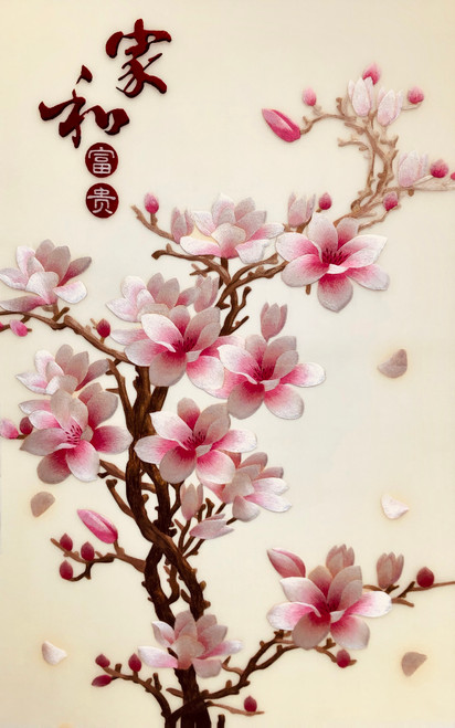 King Silk Art Flower Magnolia Branch  Family Unitity 76193