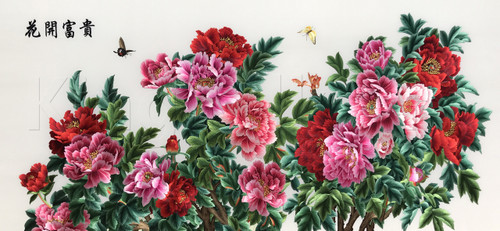 King Silk Art Flower Peony 76137
