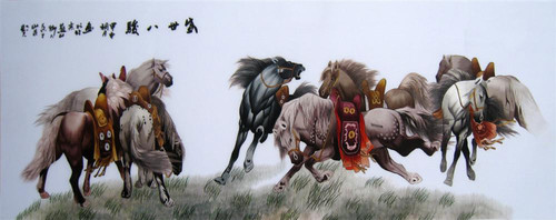 King Silk Art  Eight Horses 74081