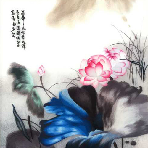 King Silk Art  Flower  Lotus 76132