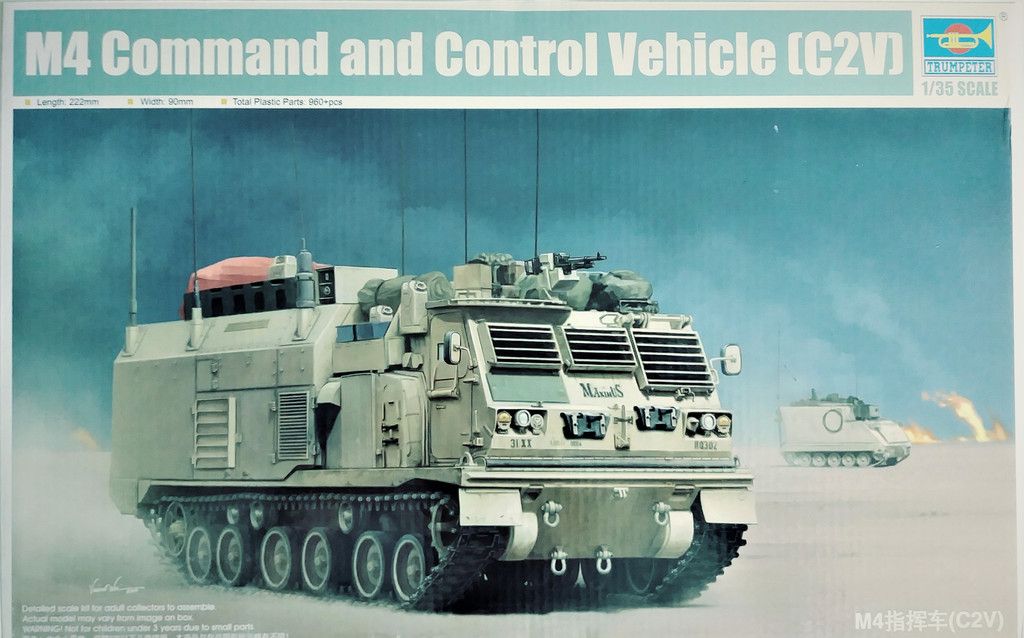 Trumpeter 01063 1/35   M4 Command and Control Vehicle (C2V)
