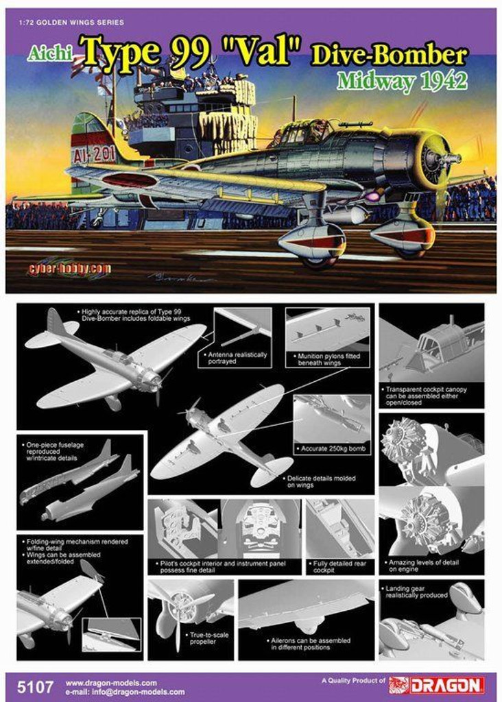 """Cyber Hobby 51071/72 Aichi Type 99 """"Val"""" Dive-Bomber Midway 1942"""