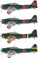 "Cyber Hobby 5107	1/72 Aichi Type 99 ""Val"" Dive-Bomber Midway 1942"