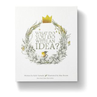 Front of What Do You Do With an Idea? Gift Set