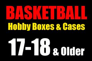 web-basketball17-18.png