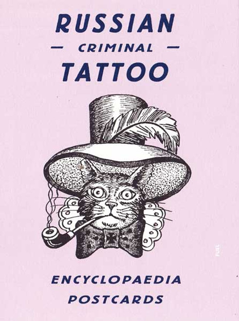 Russian Criminal Tattoo Postcards