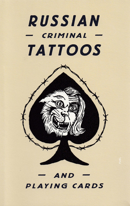 Russian Criminal Tattoos and Playing Cards