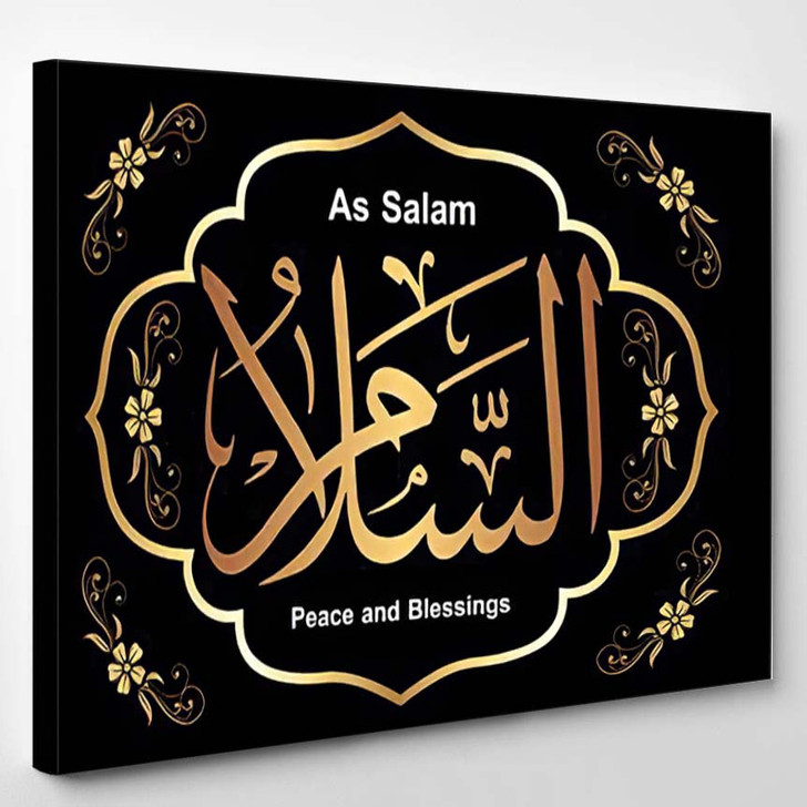 99 Allah Names Calligraphy Arabic - Arabic Calligraphy Islamic Canvas Wall Art