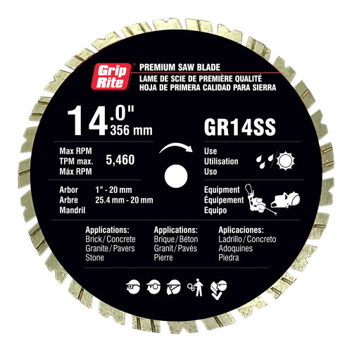 Grip-Rite GR14SS 14-Inch Diamond Saw Blade