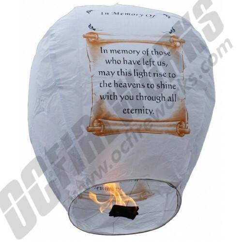 In Memory Memorial Sky Lantern