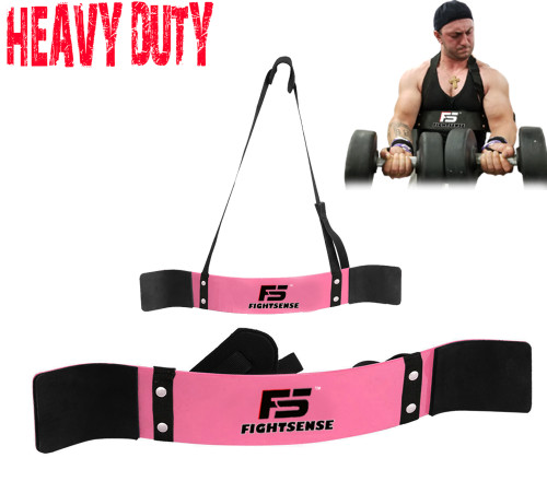 FIGHTSENSE Arm Blaster www.fsboxing.com