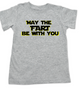 may the fart be with you toddler shirt, geeky star wars kid, May the force be with you kid t shirt, the force is strong with this one, padawan toddler, young jedi kid, Star Wars toddler t-shirt, funny star wars toddler shirt, grey