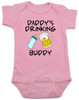 Daddy's drinking buddy, Drinking buddies father and child, Dad's drinking buddy baby Bodysuit, beer and baby bottle, Dad's best friend, drinking with daddy, daddy drinking buddy baby onsie, baby gift for beer drinking parents, funny beer baby Bodysuit, pink