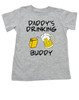 Daddy's drinking buddy, Drinking buddies father and child, Dad's drinking buddy toddler shirt, beer and juice box, Dad's best friend, drinking with daddy, daddy drinking buddy kid shirt, toddler gift for beer drinking parents, funny beer toddler shirt, grey