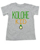 Kolohe Kid, Kolohe Baby, Hawaiian toddler shirt, wild child, crazy kids shirt, funny Hawaiian shirt for toddler, cute pineapple tshirt, Hawaii kids, beachy kids funny shirt, cool kids shirt, grey