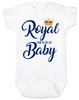 Royal baby bodysuit, royal pain in the ass, funny royal baby, baby gift for royalty, Royal Family baby joke, Funny British baby, Royal crown baby bodysuit, white