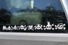 Skull & Crossbones family car stickers, Skull family car decal, badass family car sticker, cool family car decal, rock and roll family sticker, Skull & crossbones baby gift, Skull gift for new parents, skeleton family sticker, cool parents car sticker, Skeleton family decal on truck
