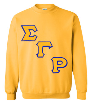 Deference Clothing® compatible with Sigma Gamma Rho Clothing® Chapter 8