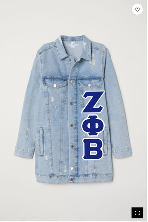 Deference Clothing® compatible with Zeta Phi Beta Clothing® Chapter 12-Long Jean Jacket