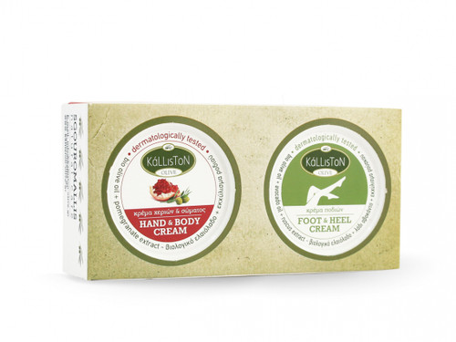 Gift Set Pomegranate Hand & Body Cream with Avocado Oil Foot & Heel Cream, 2.54 fl. oz. each in Cosmetic Jar