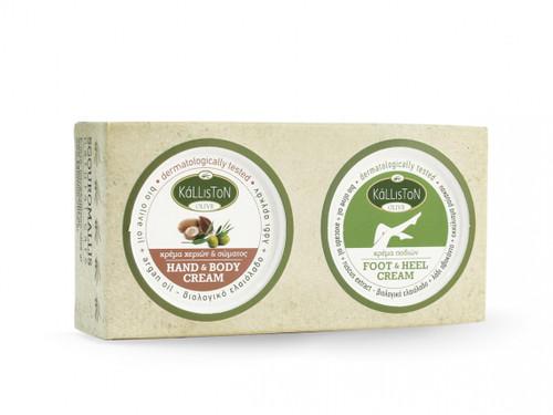 Gift Set Argan Oil Hand & Body Cream with Avocado Oil Foot & Heel Cream, 2.54 fl. oz. each in Cosmetic Jar