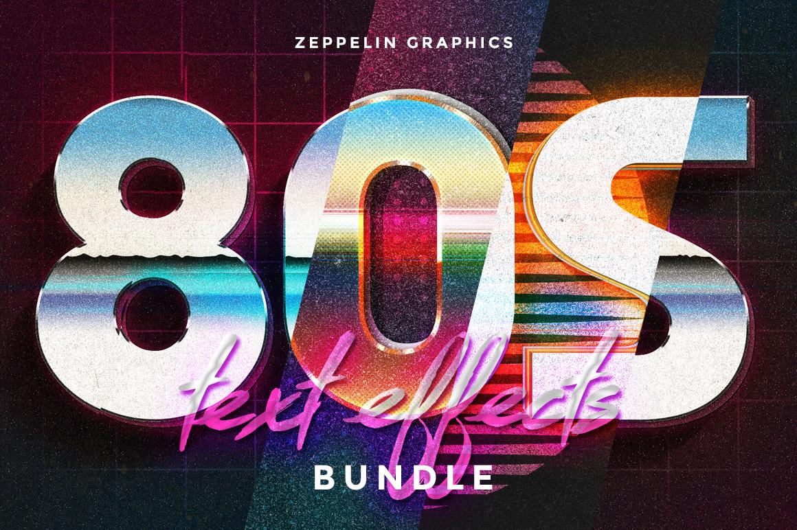 80s Text Effects Minibundle