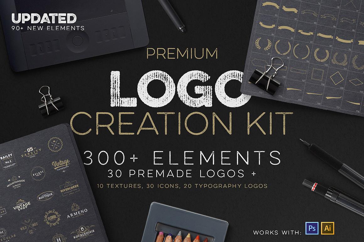 Logo Creation Kit + Bonus