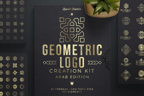 Geometric Logo Creation Kit Arab Ed.