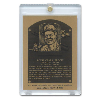 Lou Brock 1986 Hall of Fame Metallic Plaque Card