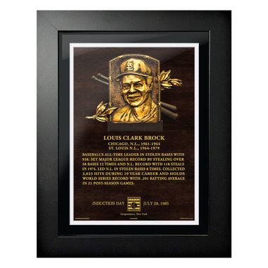 Lou Brock Baseball Hall of Fame 18 x 14 Framed Plaque Art