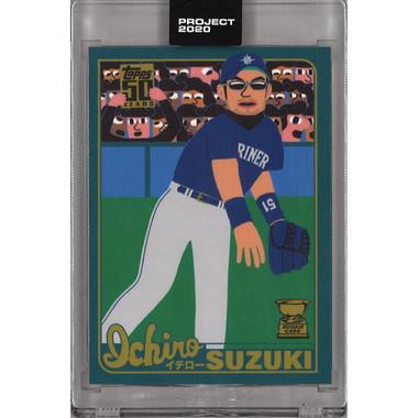 Ichiro Suzuki Topps Project 2020 # 120 - Keith Shore