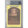Gary Carter Autographed (full name) Hall of Fame Plaque Postcard (PSA)