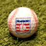Baseball Hall of Fame Logo Single Golf Ball